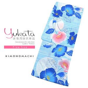 女性浴衣単品「ブルー ボーダーにお花」