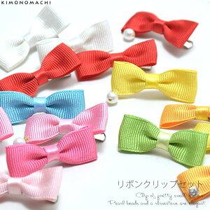 リボン 髪飾り5点セット「赤×白、ピンク、イエロー」クリップセット