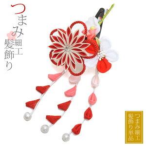 七五三 髪飾り「紅白のつまみのお花、枝梅」
