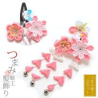 七五三 髪飾り2点セット「ピンク色のつまみのお花、ビラカンと下がり飾り付き」