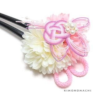 お花 髪飾り「ピンク×白色 お花と水引き飾り」