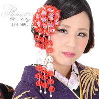 振袖髪飾り「赤色×オーロララメ 水引きのお花飾り」