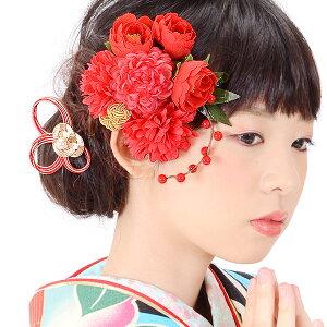 振袖 髪飾り2点セット「赤色 お花と南天、水引き」