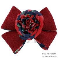 リボン髪飾り「赤色 リボンとお花」