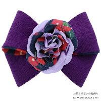 リボン髪飾り「紫色 リボンとお花」