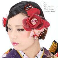 振袖髪飾り2点セット「ワインレッドのお花」