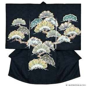 男の子のお宮参り着物 祝い着(熨斗目)「黒色 松」松 お宮参り 手描き 熨斗目