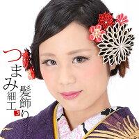振袖 髪飾り2点セット「赤×黒色 剣つまみのお花」
