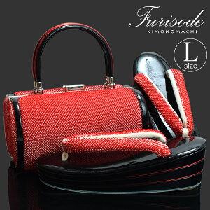 振袖 草履バッグセット「絞り 赤×黒色」Lサイズ