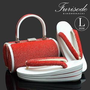 振袖 草履バッグセット「絞り 赤×白色」Lサイズ