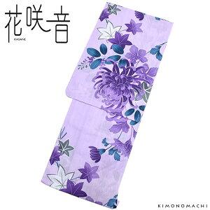 女性 浴衣「ラベンダー 菊花」変わり織