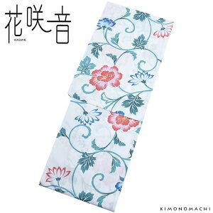 女性 浴衣「白藍色 牡丹唐草」変わり織 綿 お仕立て上がり