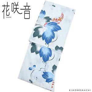 女性 浴衣「白藍色 蔦」変わり織 綿 お仕立て上がり