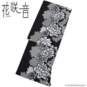 女性 浴衣「黒色 ダリア」変わり織