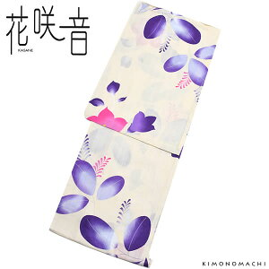 女性 浴衣「クリーム 桔梗と萩」変わり織 綿 お仕立て上がり浴衣