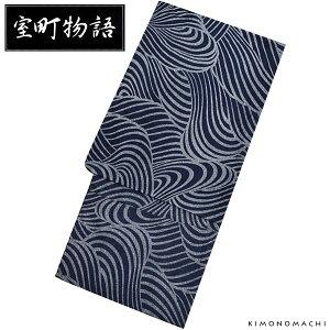男性 浴衣「濃紺×グレー 波」Lサイズ