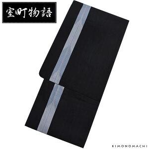 男性 浴衣「黒色 矢絣縞」Lサイズ