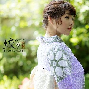 女性 浴衣「藤色×モスグリーン 菊」
