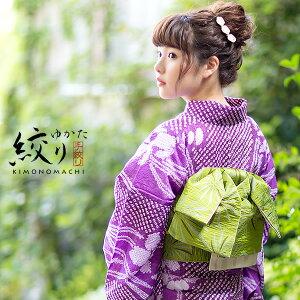 女性 浴衣「紫色 菖蒲に金魚」
