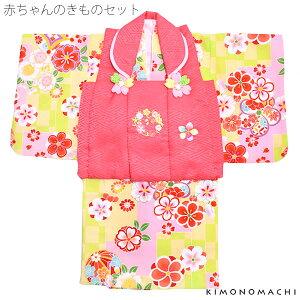 ベビー 着物セット「黄緑市松にお花模様の着物、濃いピンク色の被布コート」