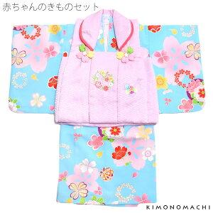 ベビー 着物セット「水色の着物、薄いピンク色の被布コート」