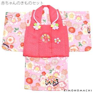 ベビー 着物セット「淡いピンク色の着物、濃いピンク色の被布コート」
