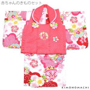 ベビー 着物セット「白色にピンク、赤色ぼかしの着物、濃いピンク色の被布コート」