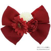 リボン 髪飾り「赤色のお花、リボン」