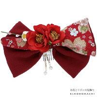 リボン 髪飾り「赤色×古布調りぼん、赤色のお花」