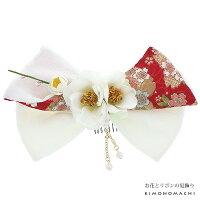 リボン 髪飾り「白色×古布調りぼん、白色のお花」