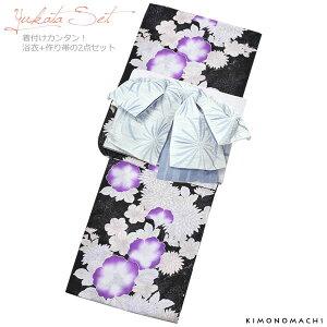 変わり織り女性浴衣セット「黒色 朝顔、菊、鉄線」