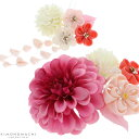 振袖 髪飾り2点セット「ピンク色系のお花、つまみのお花」つまみ細工かんざし コーム髪飾り お花髪飾り 花かんざし (No.1616)<H>【メール便不可】