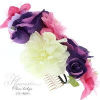振袖髪飾り「パープルのお花」