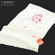 正絹 帯揚げ「白色 牡丹、小花刺繍」