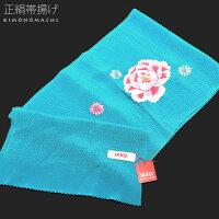 正絹 帯揚げ「ブルー 牡丹、小花刺繍」