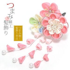 七五三 髪飾り「ピンク×パステル つまみのお花」