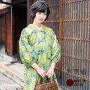 ロング丈 割烹着「グリーンブルー ブーケ」日本製 オシャレ かわいい 綿割烹着 【メール便対応可】