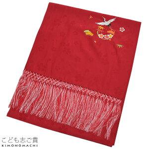 七五三 しごき「赤色 松竹梅に鶴」ポリエステルしごき 四つ身