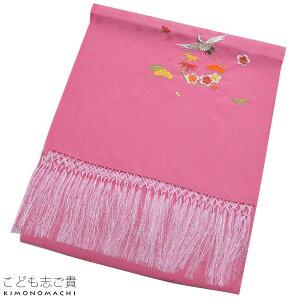 七五三 しごき「ピンク色 松竹梅に鶴」ポリエステルしごき 四つ身