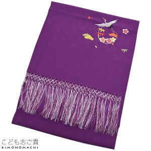 七五三 しごき「紫色 松竹梅に鶴」ポリエステルしごき 四つ身