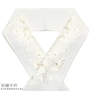 刺繍半衿「白色 流水に檜扇」シルドール 振袖、訪問着、色留袖