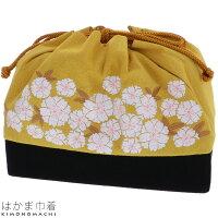 刺繍 巾着「からし色 八重桜」袴巾着