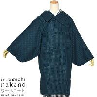 ウール 和装コート「ブルーグリーン」