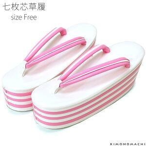 七枚芯 草履単品「白×ピンク」フリー(Lサイズ)
