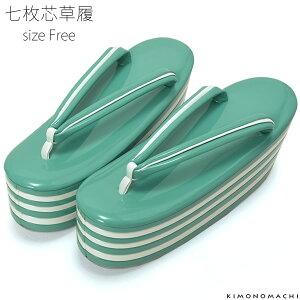 七枚芯 草履単品「グリーン×白」フリー(Lサイズ)
