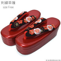 刺繍 草履「赤×黒色 梅のお花刺繍」フリー(Lサイズ)