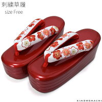 刺繍 草履「赤×白色 梅のお花刺繍」フリー(Lサイズ)