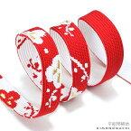 長尺 帯締め「赤×白色 梅の花」正絹帯締め 振袖