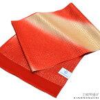 振袖向け 帯揚げ「赤色ぼかし 千鳥格子」正絹