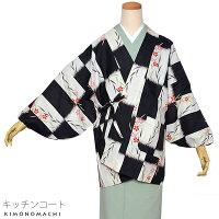 和柄 キッチンコート「黒色 絣市松に枝垂れ桜」